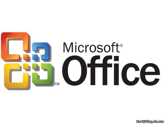 Microsoft Offers Compatibility Between Office 2007 And Earlier